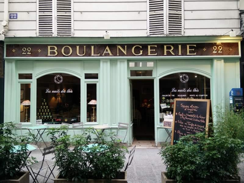 boulangerie211